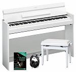 Yamaha Arius YDP-S52 WH Digitalpiano SET inkl. Bank, Kopfhörer und Notenheft