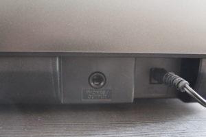 Yamaha-NP-12B-Anschluss-für-Netz